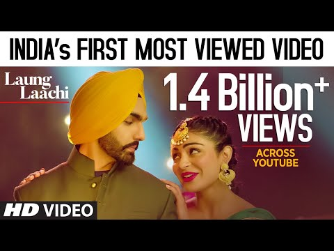 Laung Laachi Title Song  Mannat Noor  Ammy Virk, Neeru Bajwa,Amberdeep  Latest Punjabi Movie 2018
