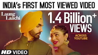 Laung Laachi Title Song Mannat Noor Ammy Virk Neeru Bajwa Amberdeep Latest Punjabi Movie 2018
