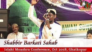 SHABBIR BARKATI, Islahe Moashra Conference 2018, Ghatkopar, Mushaira Media