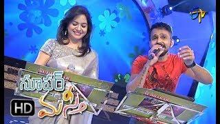 Maate mantramu Song | Sunitha, Ranjith Performance | Super Masti | Nizamabad | 4th June 2017