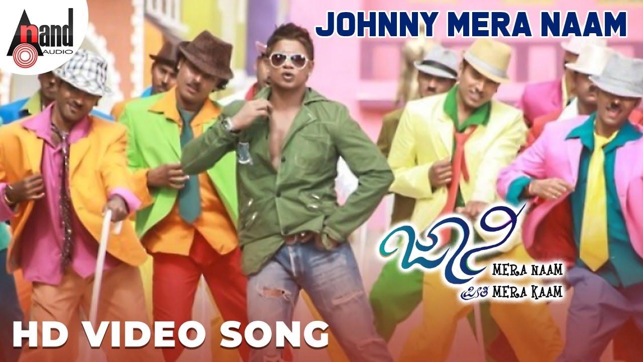 Download Johnny Mera Naam   Shirtu Pantnalli   Duniya Vijay   Ramya   V.Harikrishna
