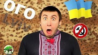 �������� ���� + 100 500 Украина ������