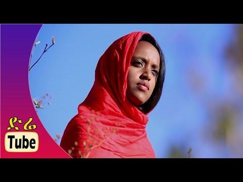 Solomon Habte - Fegeg Bey [NEW! Ethiopian Music Video 2015]