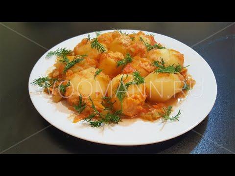 Фаршированная картошка в духовке