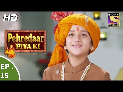Pehredaar Piya Ki - पहरेदार पिया की - Ep 15 - 4th August, 2017
