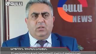 ՀՀ զինված ուժերը միշտ էլ հակաթույն ունեն ադրբեջանական ագրեսիայի դեմ