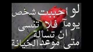 زين العراقي من دارت بيه الدنيا // MOUDI