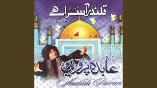 Ali Haq Da Imam