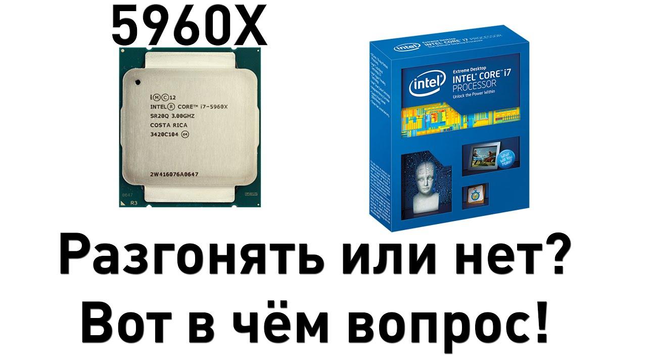 Ноутбуки с процессором intel core i7 купить в интернет-магазине ➦ rozetka. Ua. ☎: (044) 537-02-22, 0 800 503-808. $ лучшие цены, ✈ быстрая доставка, ☑ гарантия!