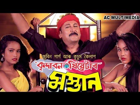 Halla Bol - Zubeen Garg & Kussum Koilash   Full Video   Tapan Das   New Assamese Hit Song