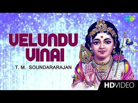 Velundu Vinai - Video Song | Murugan Songs | T.M. Soundararajan | Devotional Song | Tamil | HD Video