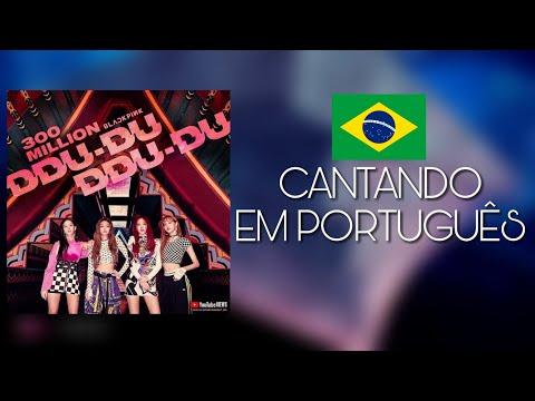 BLACKPINK - DDU-DU DDU-DU TraduçãoVersão em Português BONJUH