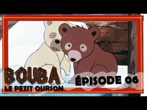 Bouba le petit ourson - Épisode 6 - Où est maman ?