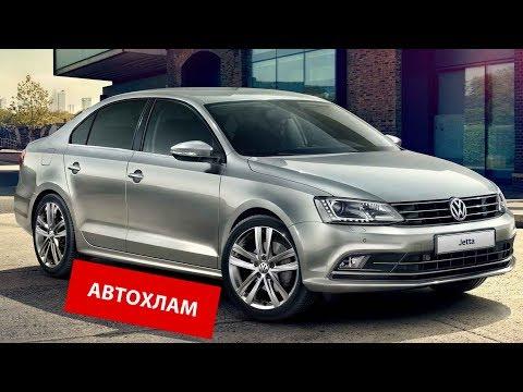 Сколько стоит СОВЕСТЬ в МОСКВЕ ?! Как продать АВТОХЛАМ ! VW