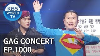 Gag Concert | 개그콘서트 EP.1000 [ENG/2019.05.25]