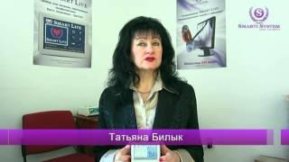 ✔Как похудеть на 20 кг. Лечение ожирения в домашних условиях прибором Smart Life Отзыв Татьяна Билык