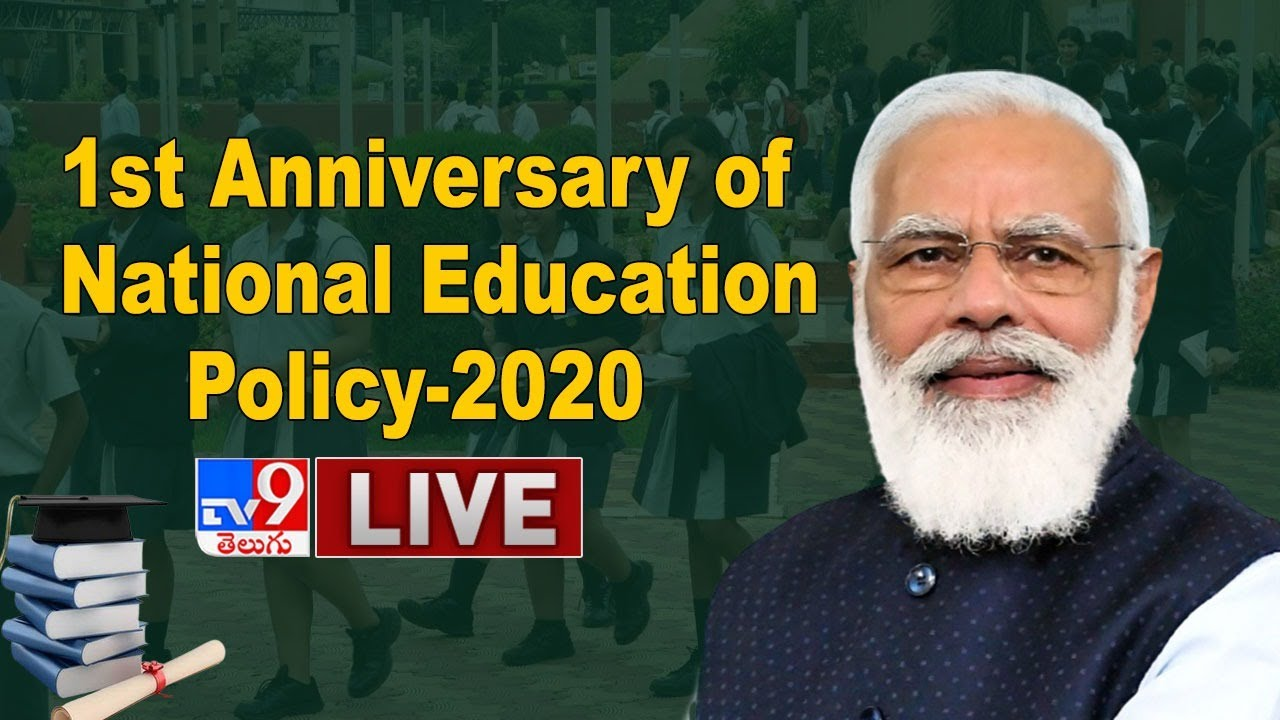 PM Modi LIVE || Address Nation On National Education Policy 2020 First Anniversary - TV9