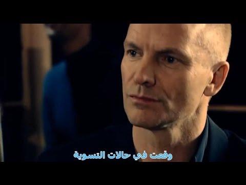 Craig David ft Sting  Rise & Fall Arabic Sub