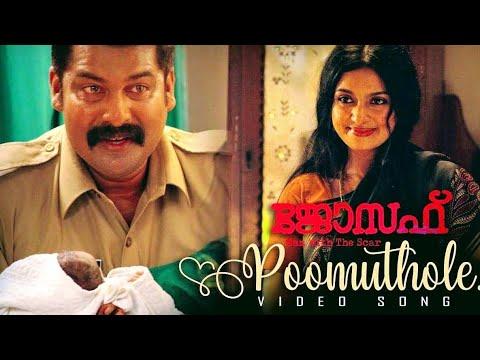 Poomuthole Video Song   Joseph Malayalam  Movie   Ranjin Raj   Joju George   M Padmakumar   M4 Music