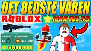BEST WEAPON 💲 50 MIL 💲-VOLCANO-LEVEL 55-DESTRUCTION SIMULATOR-ENGLISH ROBLOX-EP 4