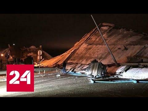 Момент обрушения моста в Оренбурге попал на видео - Россия 24