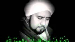 Video solawat bersama habib sekh'ya hanana' download MP3, 3GP, MP4, WEBM, AVI, FLV April 2018