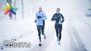 Как бегать зимой? Советы Игоря Обуховского