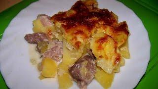 Мясо с Картошкой и Овощами в Духовке. (Тушеная Картошка с Мясом и Овощами в Духовке)