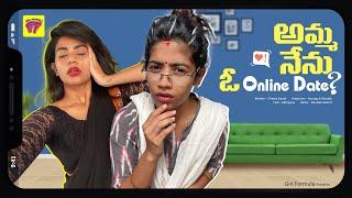 Ammaa, Nenu, O Online Date | Girl Formula | Chai Bisket