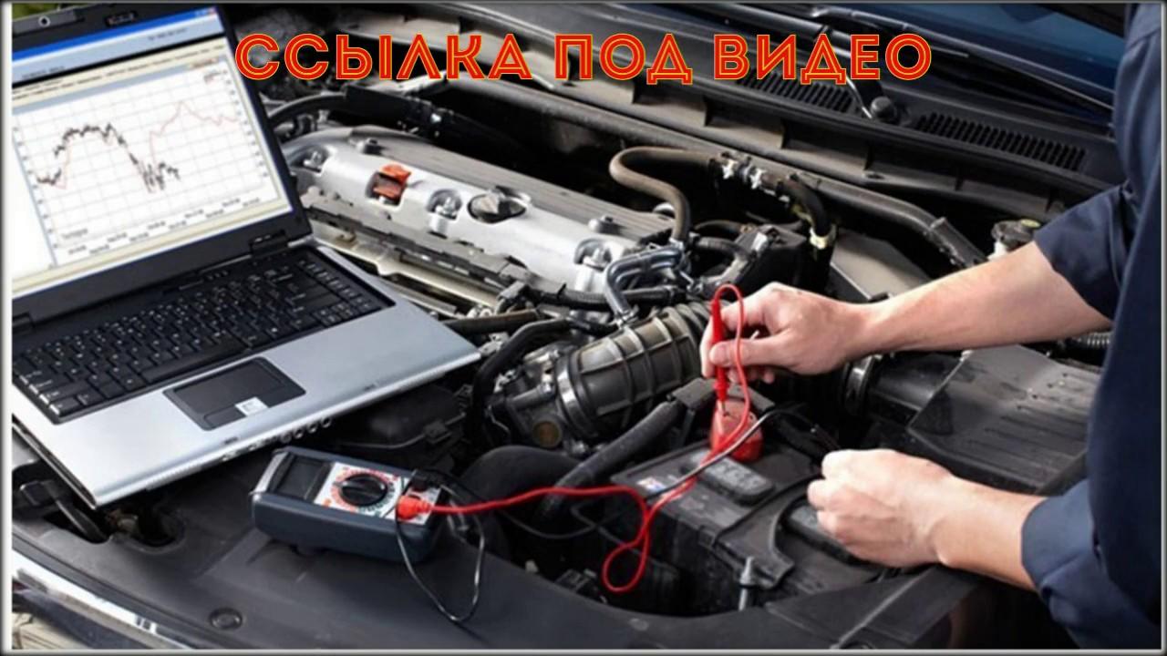 ремонт даф авто