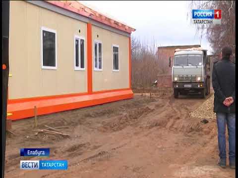 В Елабуге откроют новый офис врача общей практики  В Елабуге откроют новый офис врача общей практики