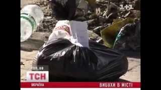 29 жертв после взрывов терактов в Днепропетровске.mp4