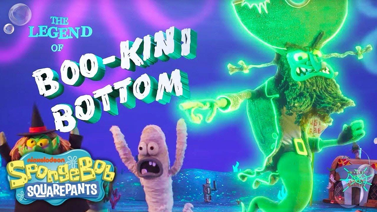 the legend of boo-kini bottom super trailer | spongebob squarepants