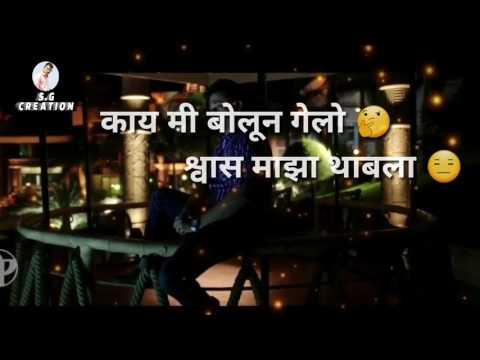 Dur Dur Chalali Aaj Mazi | Kay Me Bolun Gelo Shwas Maza Thambla | Marathi Song | Whatsapp Status |