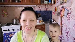 Влог Жизнь многодетной мамы Маска для волос Отбивные из свинины Блинчики