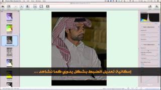 برنامج Photo Effect Studio لإضافة المؤثرات والبراويز على الصور