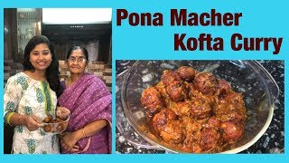 Meet My Mom In Law || Fish Kofta Curry || Cooking Lessons from Sasuma