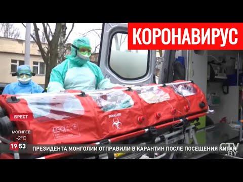 Коронавирус в Беларуси: обращение заражённого студента БНТУ и новые подробности