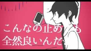 Hatsune Miku - Walk Tall and Die (ていていしんじゃえ) by TadanoCo