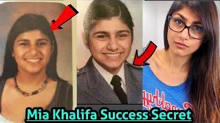 जानिए कौन हैं मिया खलीफा और कैसे बनी पॉर्न स्टार/ Mia Khalifa in Hijab, Hindi Biography,