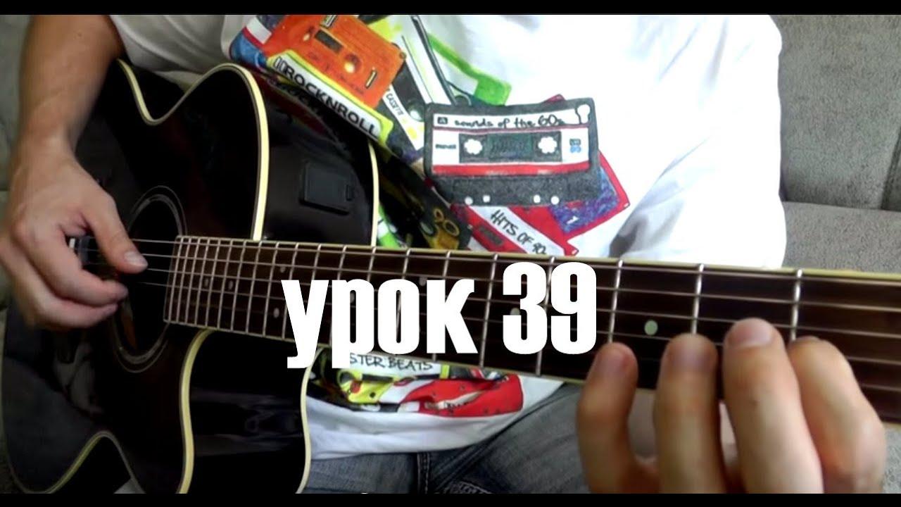 датчик, форум гитара по скайпу человека