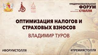 В Ташкенте проходит международный форум по страхованию и перестрахованию