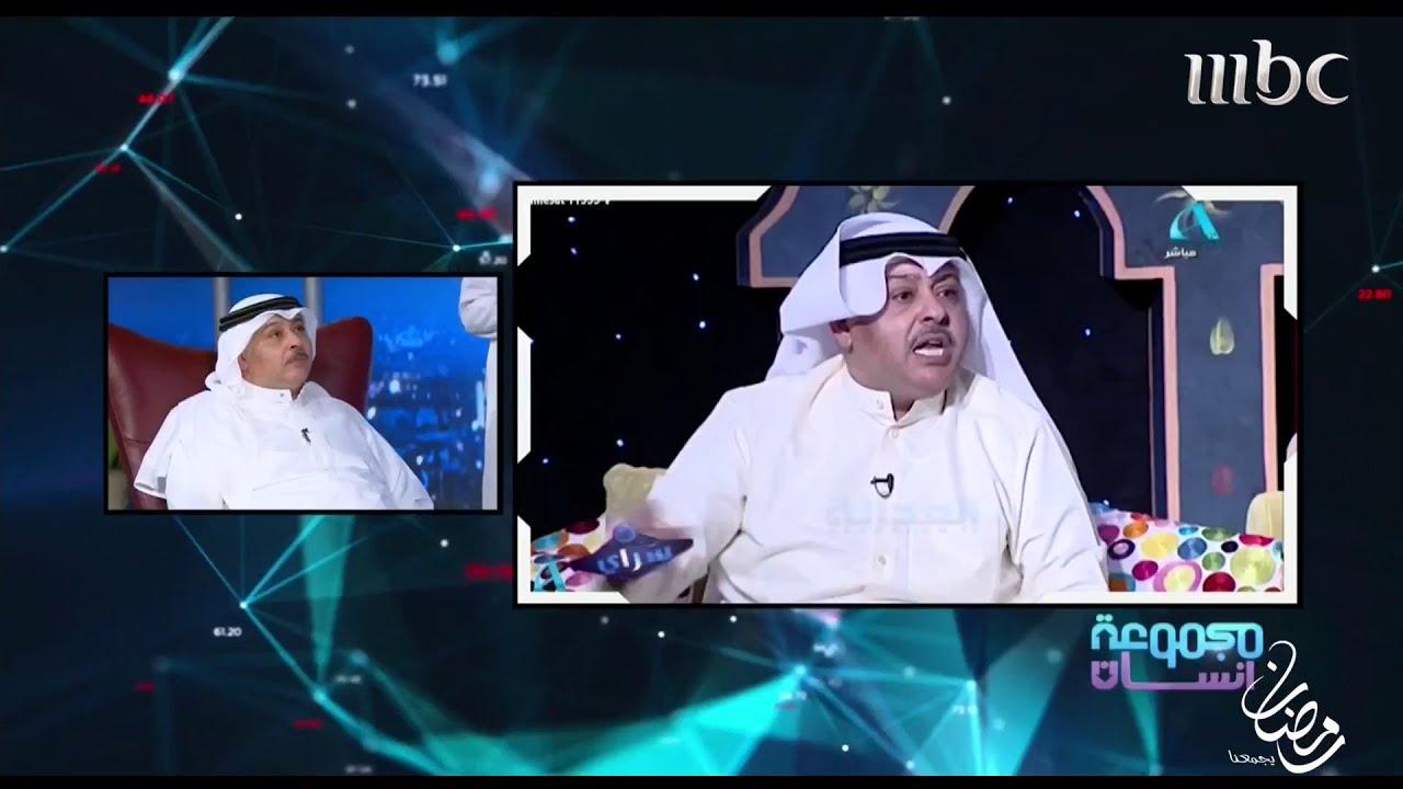 مجموعة إنسان - حسن البلام: ابتعادي عن طارق العلي لم ينقص جمهوري بل زاده ولن أعمل معه مجددا