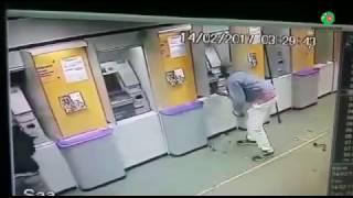 Presos suspeitos de assaltar Banco do Brasil em Aparecida