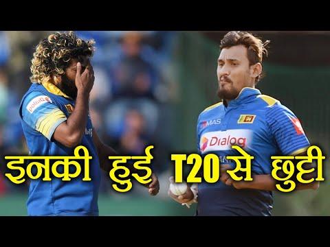 India vs Sri Lanka T20: Lasith Malinga - Suranga Lakmal dropped | वनइंडिया हिंदी