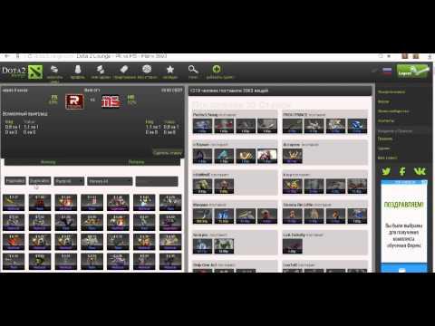 «Гослото «5 из 36»: как сделать ставку на сайте www.stoloto.ruиз YouTube · Длительность: 1 мин19 с