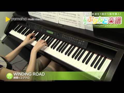 WINDING ROAD 絢香×コブクロ