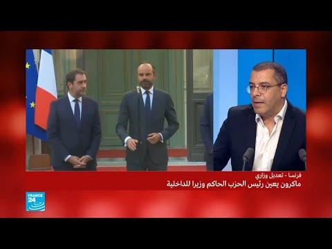 ماكرون يعين رئيس الحزب الحاكم وزيرا للداخلية.. لماذا؟  - نشر قبل 4 ساعة