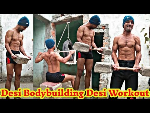 Desi Village Bodybuilding || Desi style gym hard gym workout || desi motivational workout