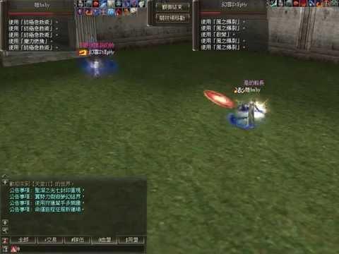 天堂2 - 猛白老 對 猛火巫 l2 2009-12-06 21-41-15-61